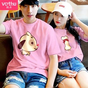 执与新款情侣装韩版短袖t恤