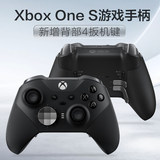 Microsoft Xbox One S Bluetooth Handle Xboxone X Wireless Controller Xboxones Elite Game Handle Vibration PC Computer Original Handle Steam Wired Second Generation Receiver