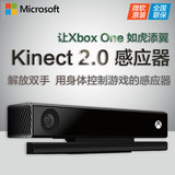 Microsoft Kinect 2.0 Instrument Xboxone S Camera XboxoneX Host Game PC Development Sensor Xbox One Adapter Xboxones Accessories XBoxkinect
