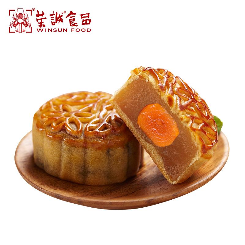 荣诚月饼13饼4味520g广式蛋黄月饼散装多口味豆沙月饼中秋节送礼