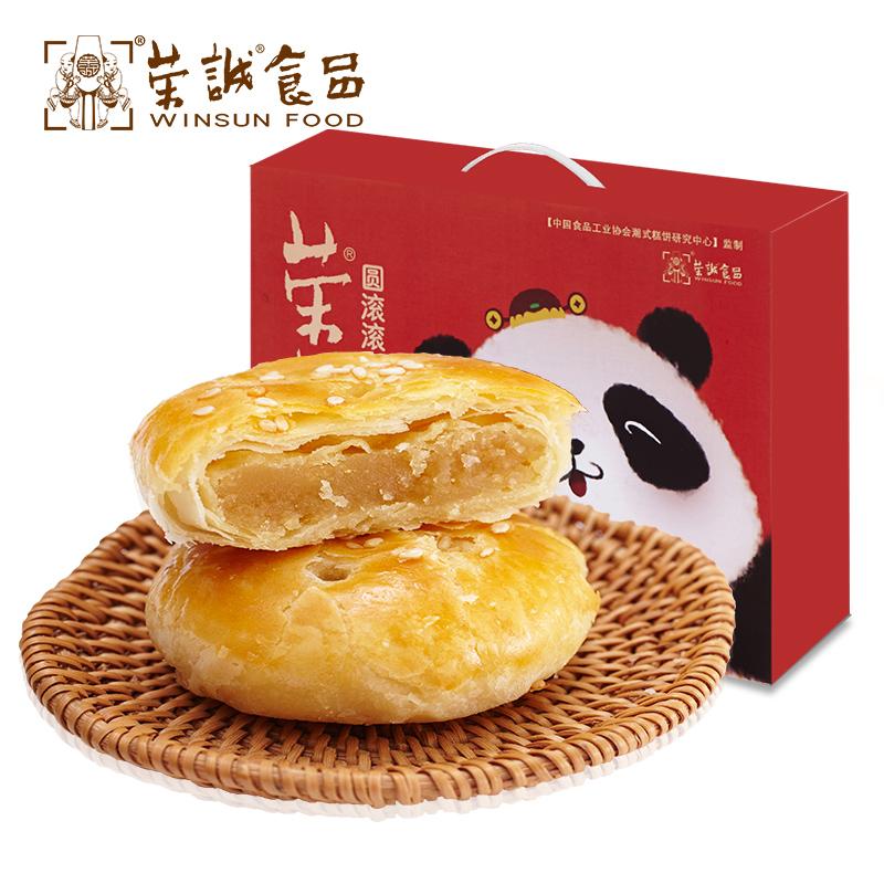 荣诚旗舰店 午后小点心绿豆饼210g优惠5元包邮