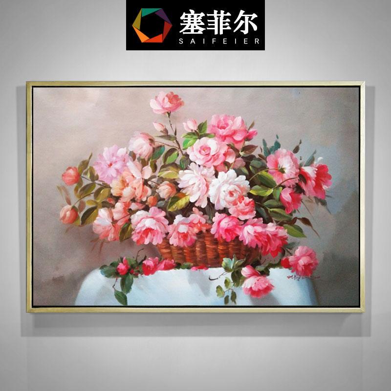 手绘欧式油画客厅玄关装饰画美式餐厅卧室花卉挂画玫瑰花开富贵
