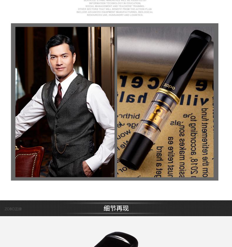 正牌烟嘴过滤器循环型可清洗微孔过滤净烟具双男士粗细烟香烟详细照片