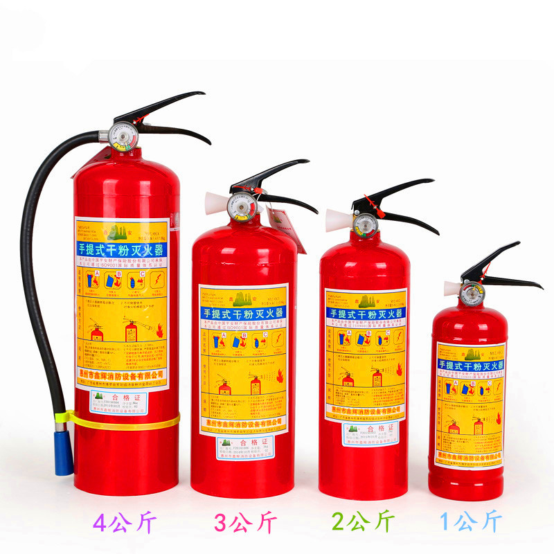 4 Kg Dry Powder Fire Extinguisher Workshop Household Portable Dry
