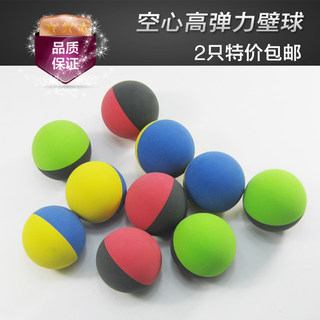 Authentic hollow rubber squash indoor and outdoor glass wall ball training arm ball high stretch training fitness ball