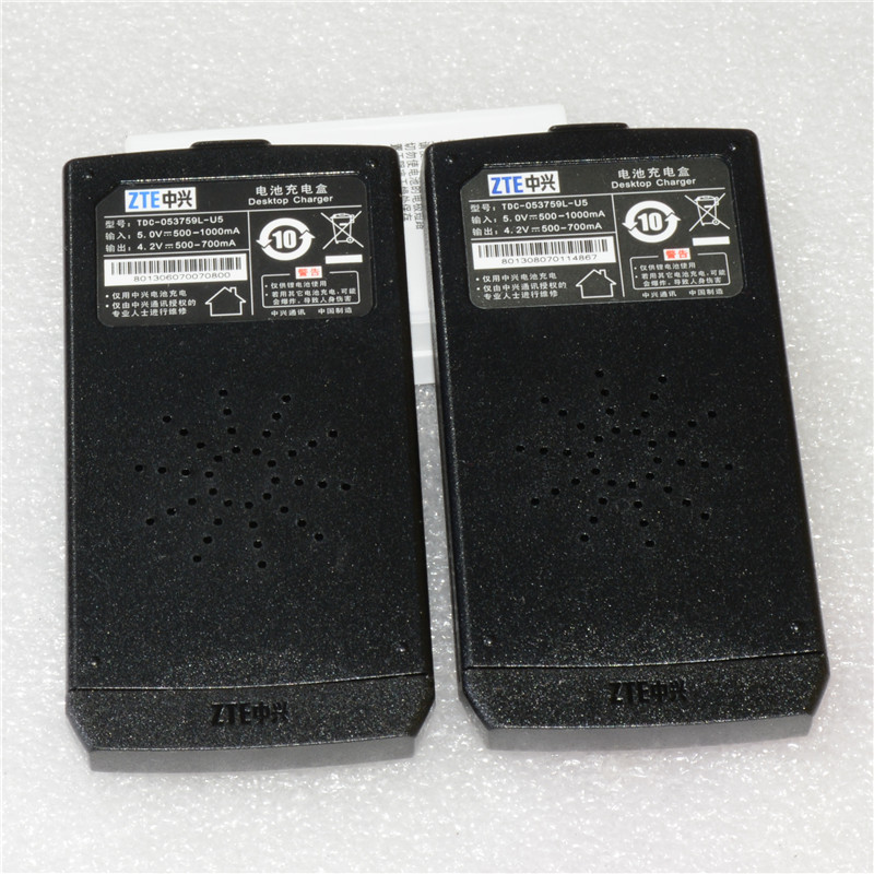 Genuine ZTE charger G660G380 battery charger intercom mobile