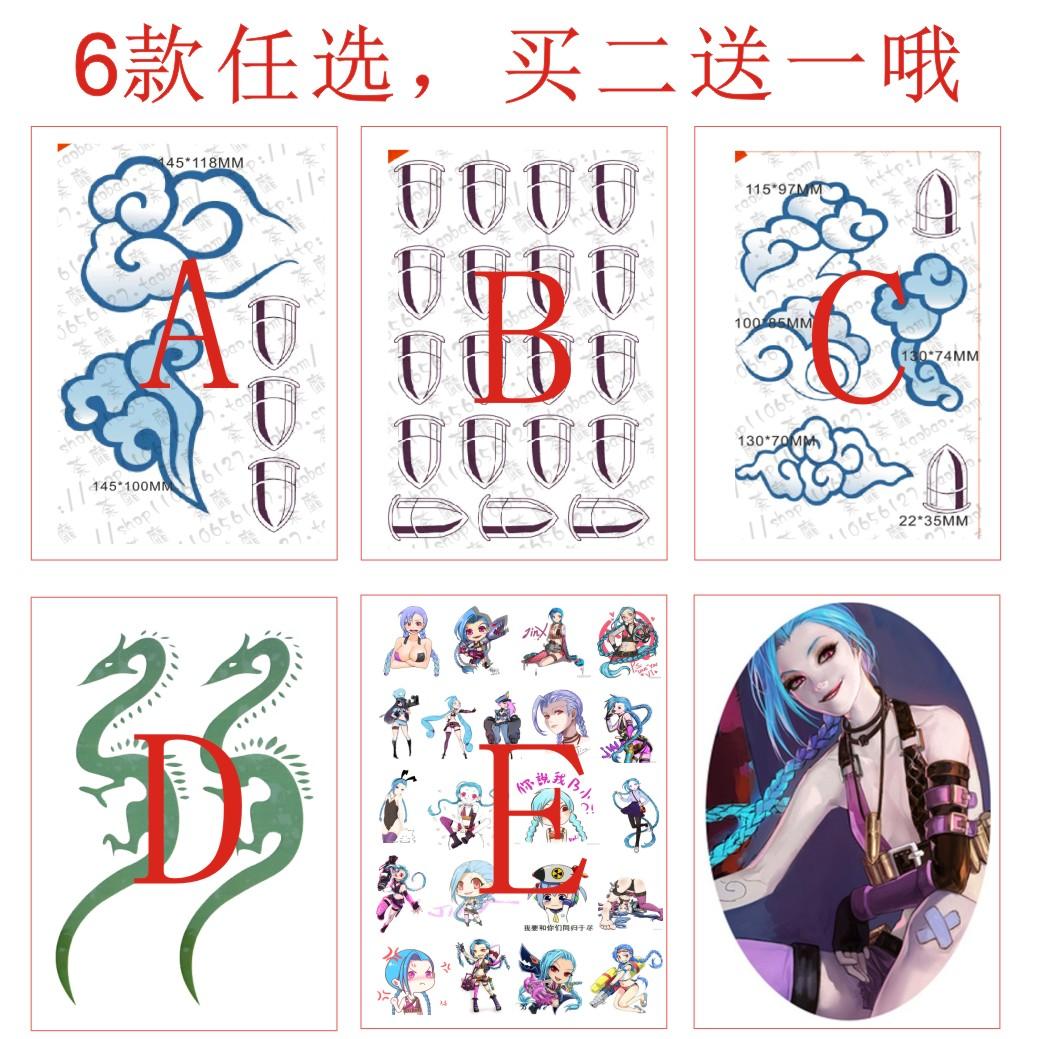 Jinx jinx jinx tattoo stickers lol league of legends cos arm bullet sticker