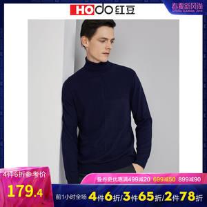 Hodo/红豆男装2017秋冬新款纯色薄款男士高领休闲纯羊毛衫6383