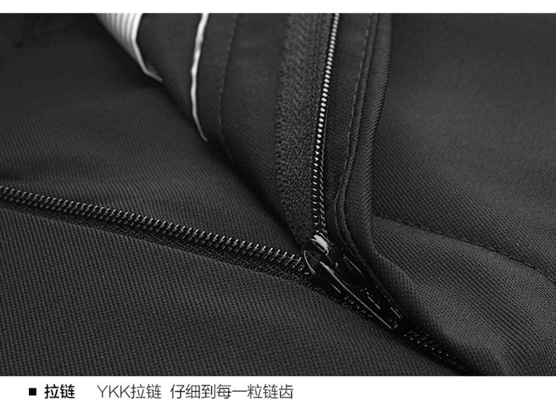Hodo đậu đỏ người đàn ông 2018 mùa hè lạnh lụa phần mỏng thẳng kinh doanh bình thường quần phù hợp với quần 5666