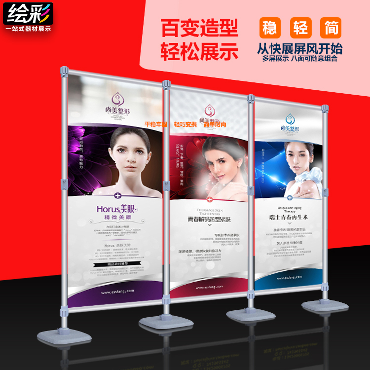 Exhibition Stand With Screen : Kiosk tablet display stand tablet display stands