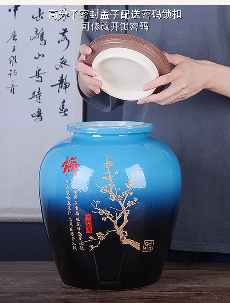 Jingdezhen ceramic wine jars home 20 jins put sealing liquor bottles of restoring ancient ways hoard it by patterns jugs