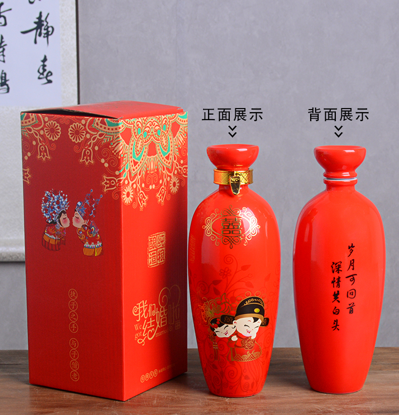 Jingdezhen ancient ceramic empty wine bottle with gift box 1 catty red wedding banquet festival wine jars with hip flask