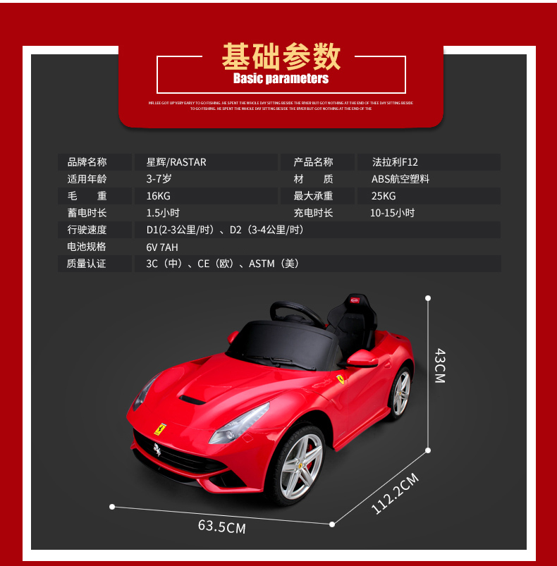 suitable for kids from 2 5years old security features seat belt led lights remote control override battery charge time 8 12 hours