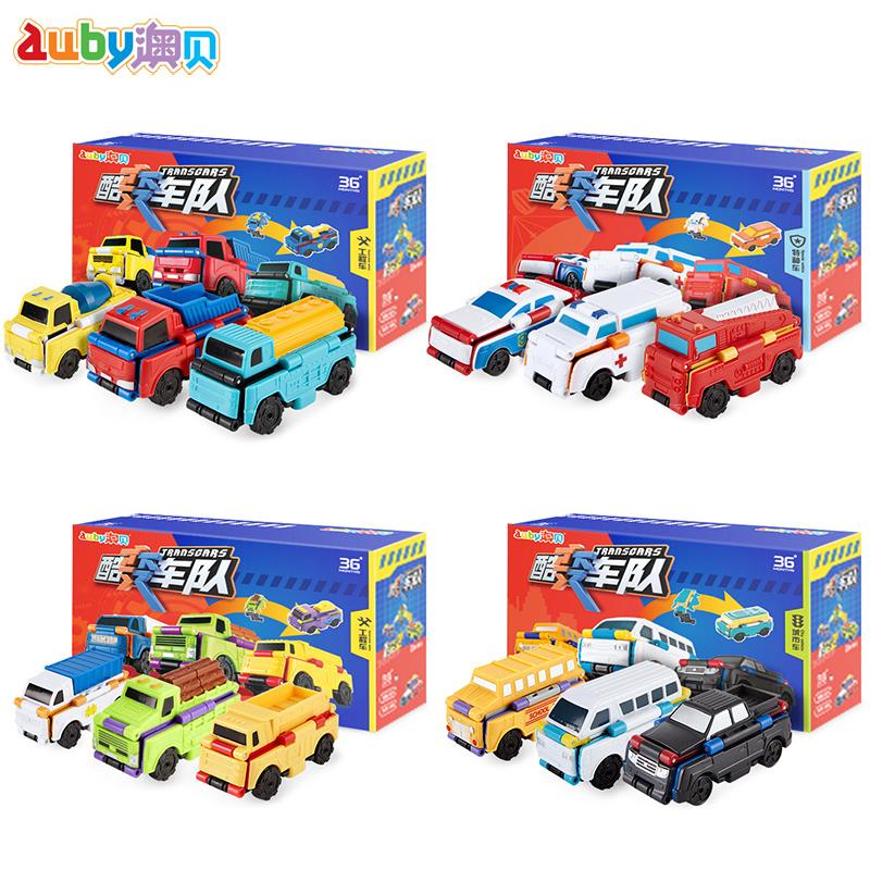 澳贝反反车3只装口袋车车酷变车队迷你创意变形车儿童玩具车