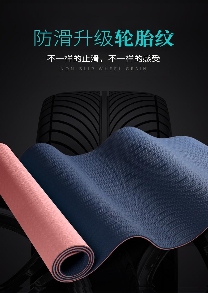 途斯 车轮纹防滑 TPE瑜伽垫 聚划算+天猫优惠券折后¥29起包邮(¥49-20)送捆绳+网包 2色可选