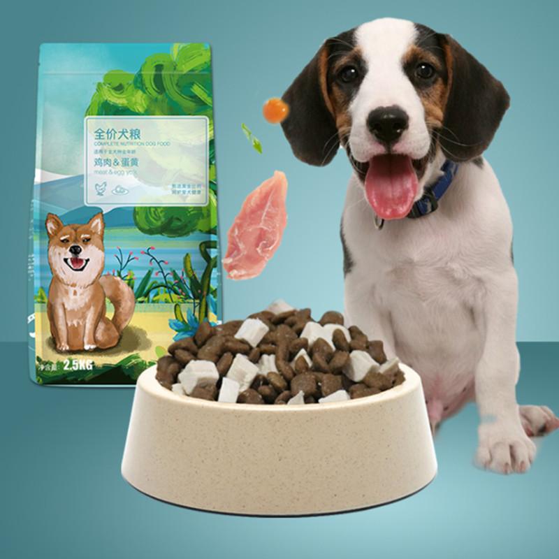 冻干狗粮通用型5斤泰迪贵宾比熊金毛萨摩小型中大型犬成幼犬2.5kg
