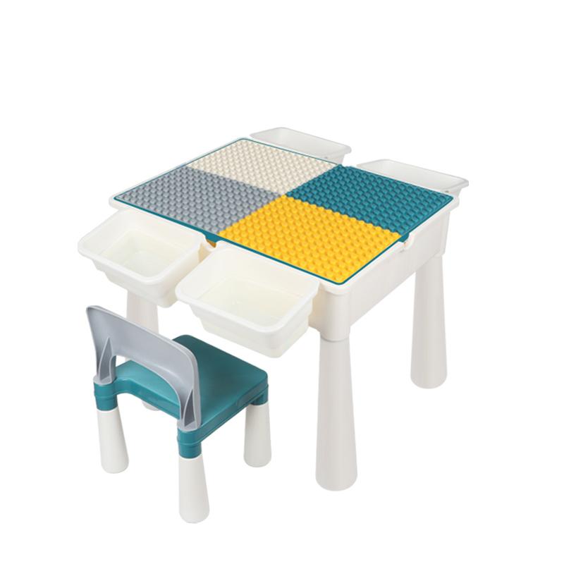 儿童益智多功能积木积木桌学习桌椅