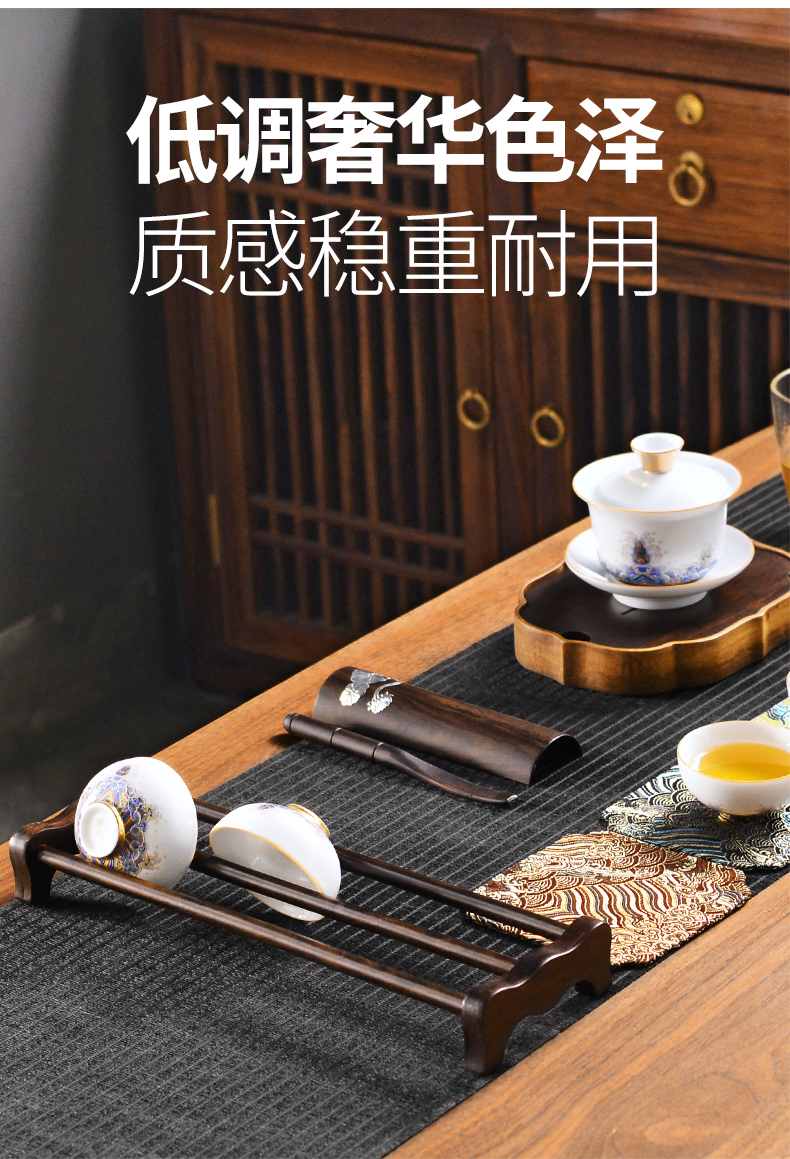 It still fang cupholders shelf ebony accessories kung fu tea tea cup rack receive frame with zero waterlogging under caused by excessive rainfall