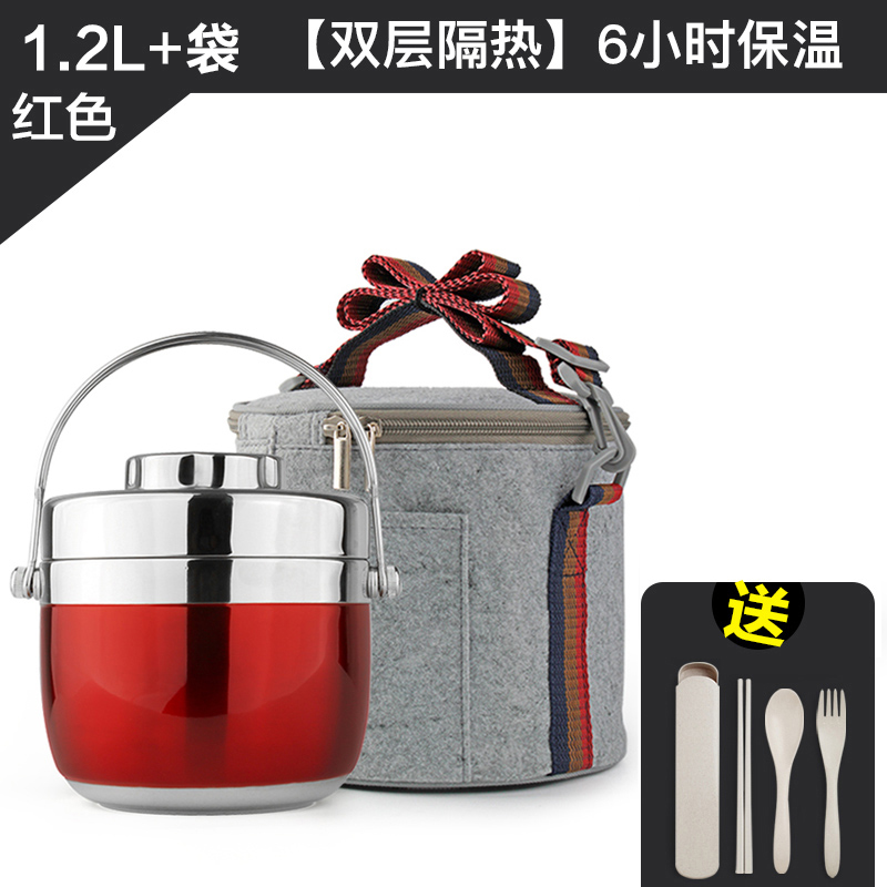 Red 1.2L [double insulation] [6 hours insulation] + insulation bag