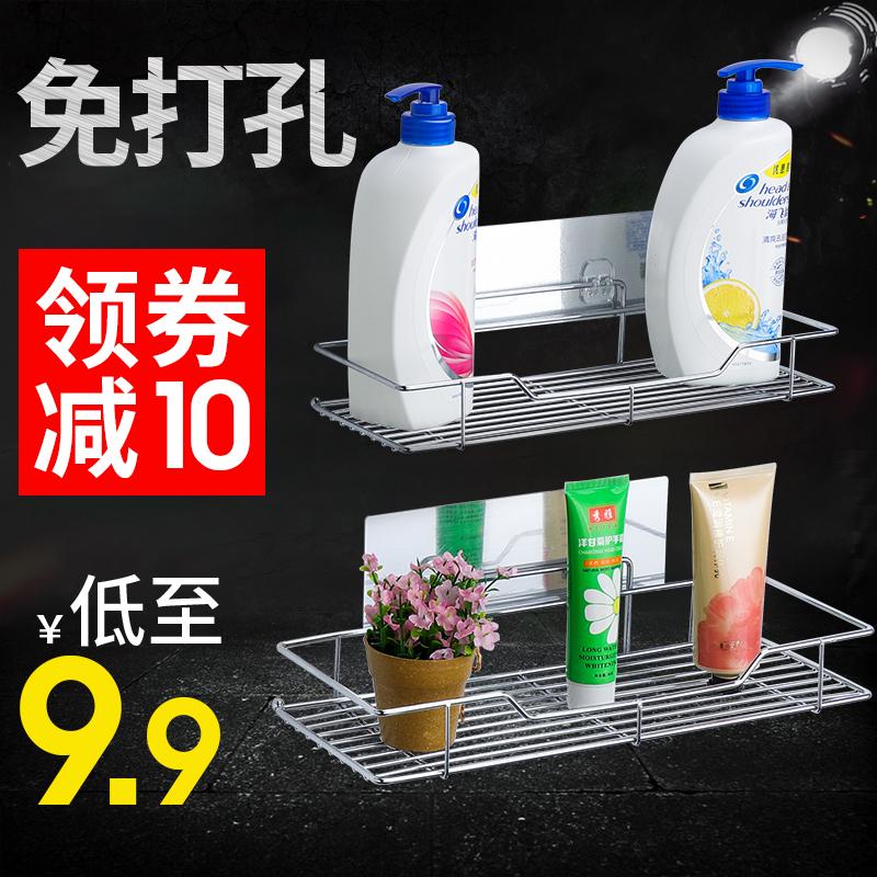 卫生间浴室置物架厕所墙上壁挂免打孔吸壁式洗漱台洗手间用品工具