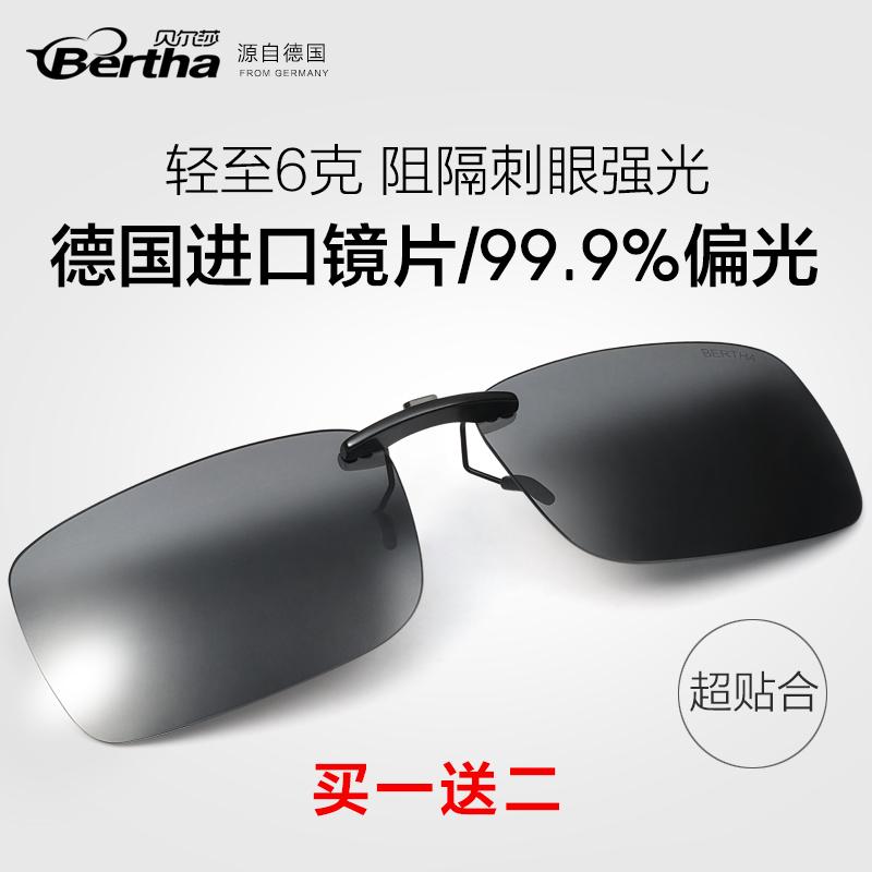 片式眼镜夹片a片式超轻驾驶墨镜夹偏光太阳镜男女开车专用防紫外线