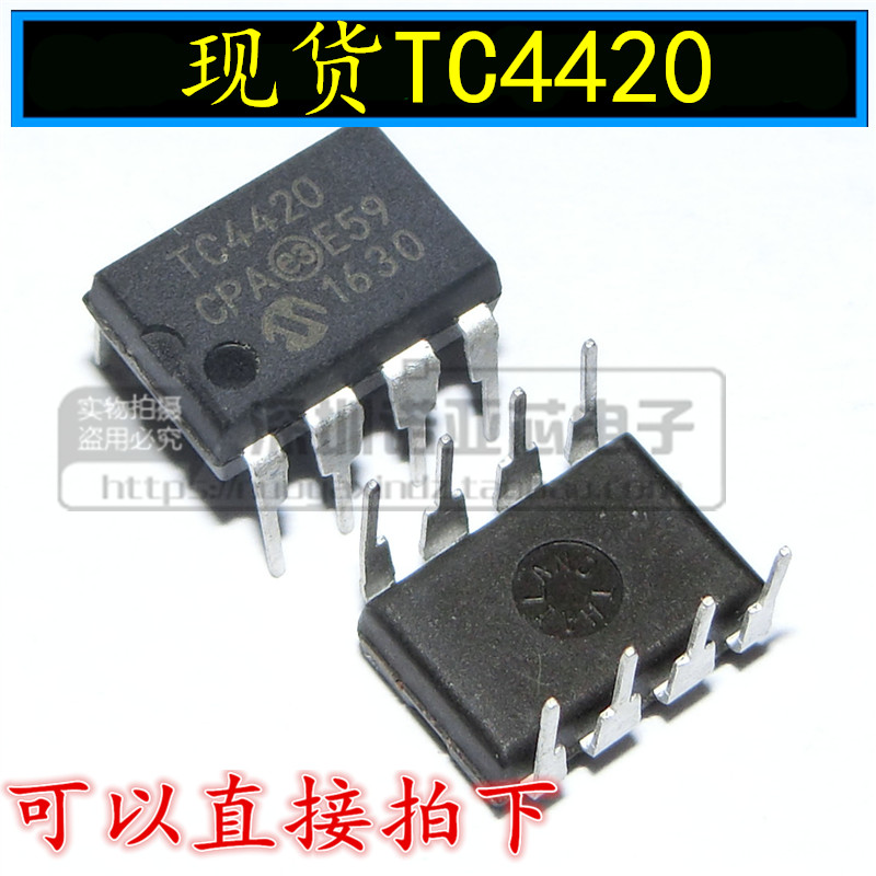 Integrated Circuit IC TC4420CPA ​​TC4420 DIP8 MOSFET Driver Can be photographed directly