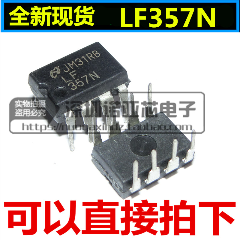 Single Operation / Analog Amplifier Chip LF357N LF357 Inline Can be taken directly