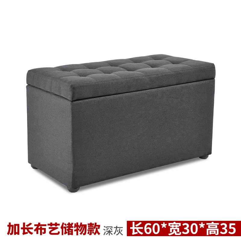 Ткань скамьи расширенного хранения темно серый (60 * 30 * 35)