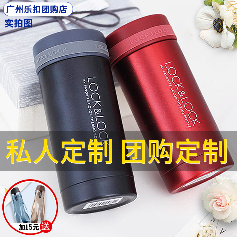 Le buckle music buckle insulation cup male and lady portable water cup mini stainless steel 200ML simple cute small cup