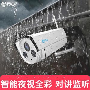 乔安1080p无线网络摄像头 手机wifi夜视监控器高清套装 室外家用