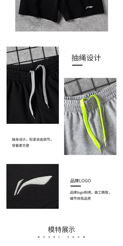 李宁短裤男纯棉五分裤新疆棉花针织休閒宽鬆运动健身跑步篮球裤子详细照片
