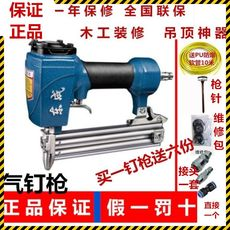 Genuine Dongcheng F3...