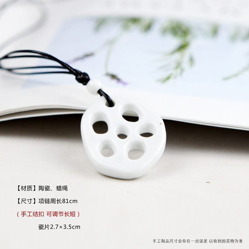 QingGe small pure and fresh and porcelain necklace female literature and art department accessories express contracted a sweater chain ceramics street source