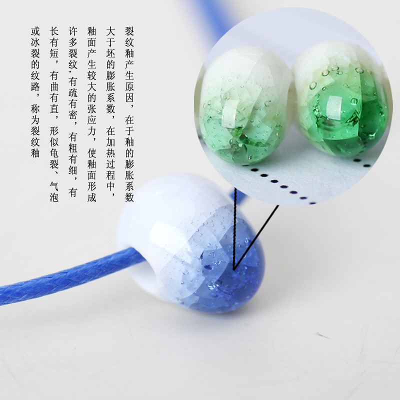 "QingGe pure heart of jingdezhen glaze ice crack necklace contracted pure gift set named ""supply"""