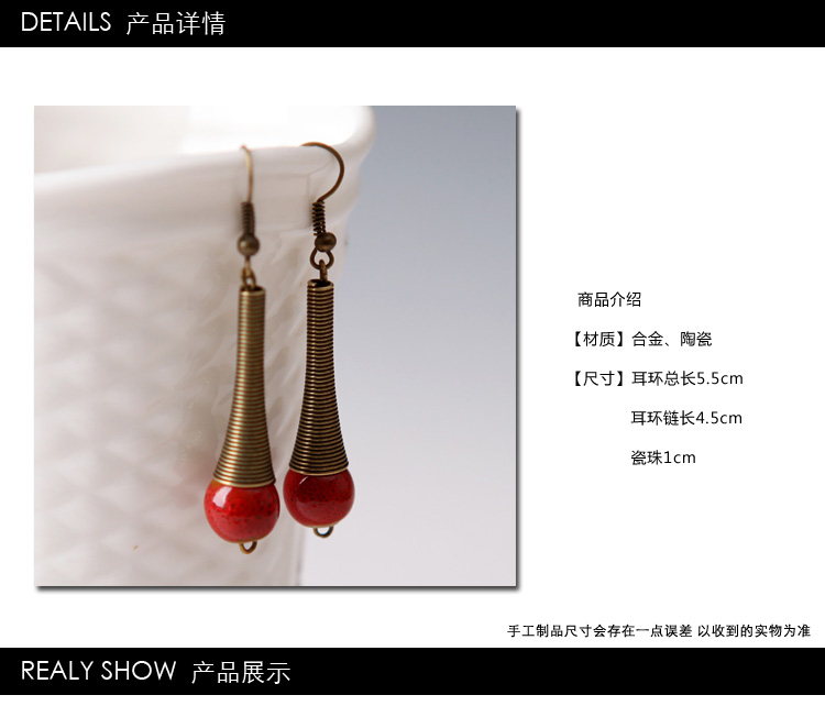 QingGe earrings female national the original ceramic eardrop joker contracted wind ear street source of Chinese literature and art by hand