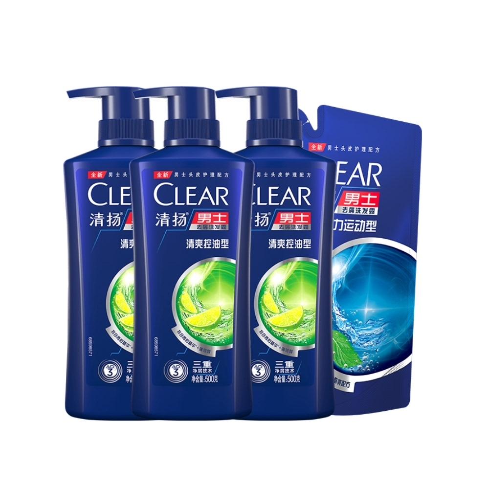 清扬男士去屑去油洗发水洗发露 清爽控油型(500X3+200)G氨基酸