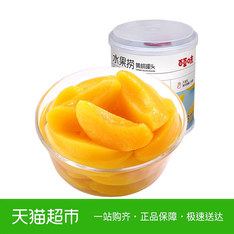 百草味 黄桃罐头312g 水果捞新鲜水果糖水零食休闲小吃