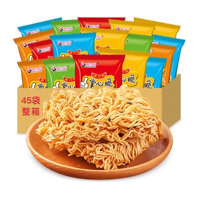 派力特掌心脆整箱45包多口味混合干吃点心面方便干脆面零食大礼包