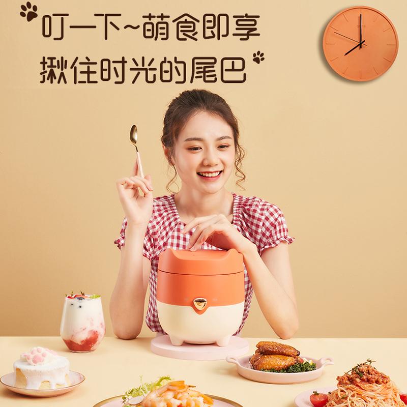 Midea 美的 小狐狸多功能迷你电饭煲 1.2L