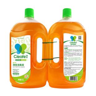 天猫超市!净安杀菌清洁消毒液2瓶