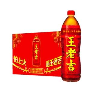 【王老吉】凉茶植物饮料1.5L*6瓶