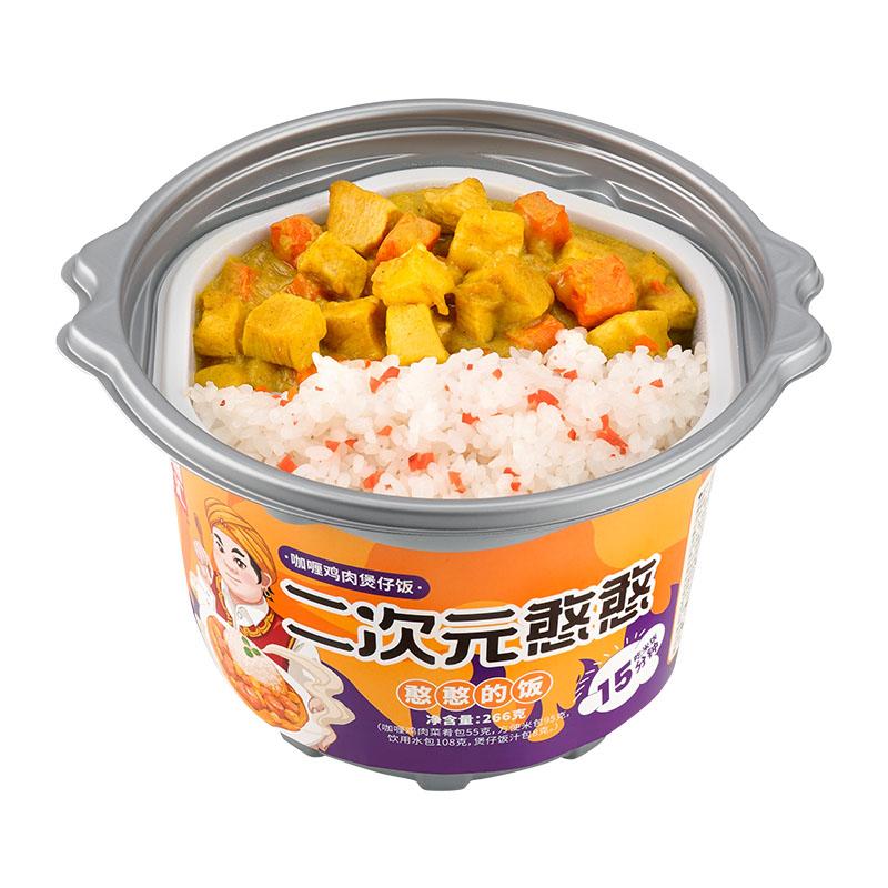 锅圈食汇自热米饭咖喱鸡肉煲仔饭266g*6盒