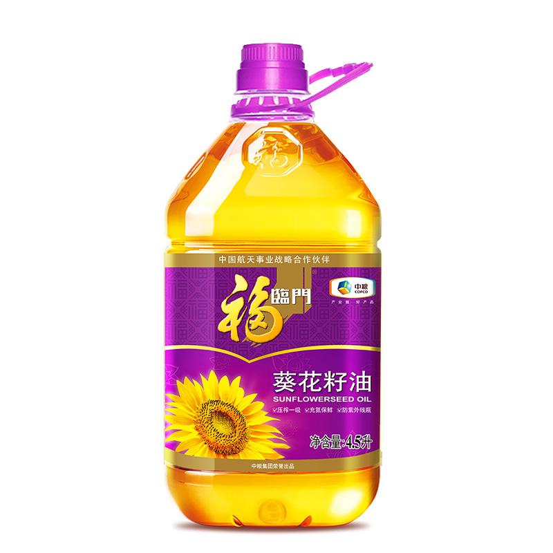 福临门 压榨一级 葵花籽油4.5L/桶健康桶装家用家庭