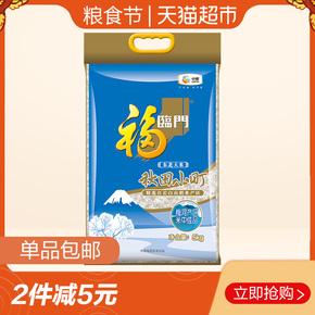 Китайский рис,  Состояние осень поле небольшой Cho метр 5kg православная школа к северо-востоку рис суши ладан метр, цена 380 руб