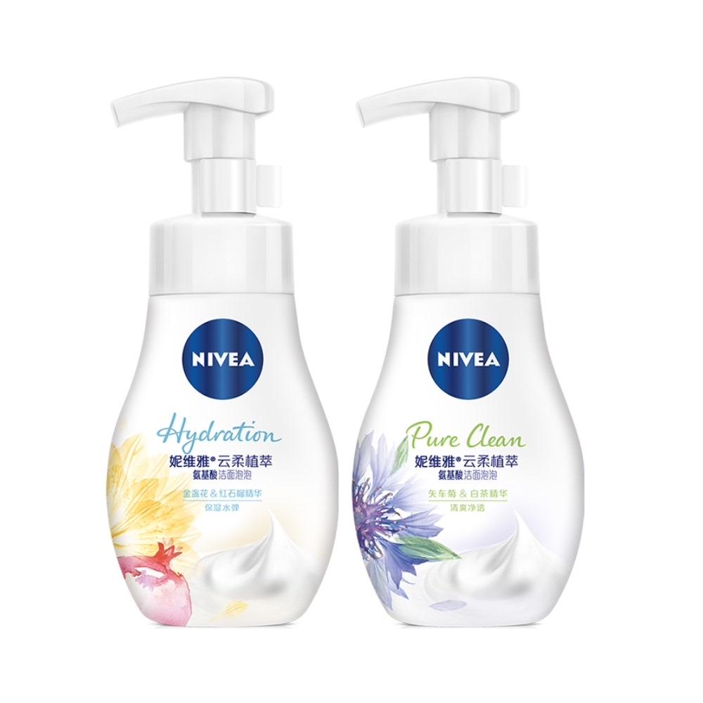 妮维雅氨基酸洗面奶女清洁保湿泡沫洁面乳男士控油温和洁面180ml