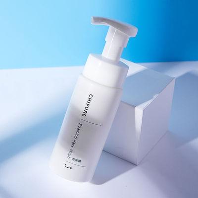 千妇恋氨基酸洁面泡沫180g*1瓶深层温和清洁清爽不拔干洗面奶
