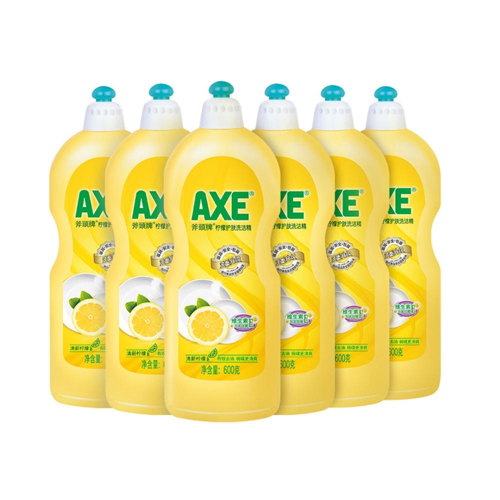AXE/斧头牌洗洁精柠檬护肤600g*6瓶维E洋甘菊护肤可洗果蔬水果