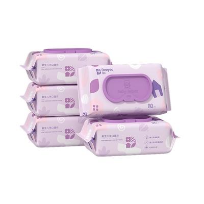 包邮德佑湿巾婴儿手口专用婴幼儿新生儿宝宝湿纸巾实惠装80抽5包