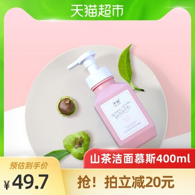 Zichu camellia oil moisturizing cleansing bath mousse shower gel bubble pregnant woman bathing and bathing supplies 400ml