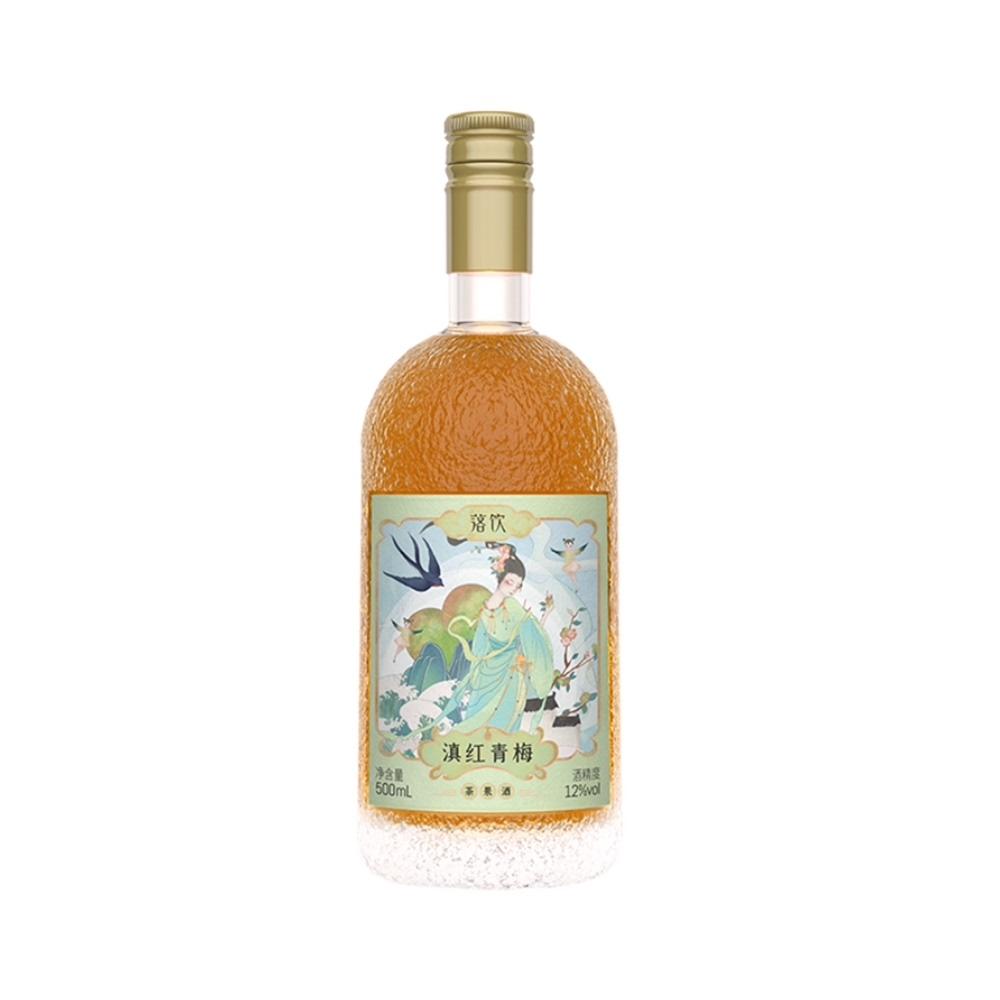 落饮滇红青梅茶果酒12度微醺女生晚安低度甜酒500ml国风水果酒